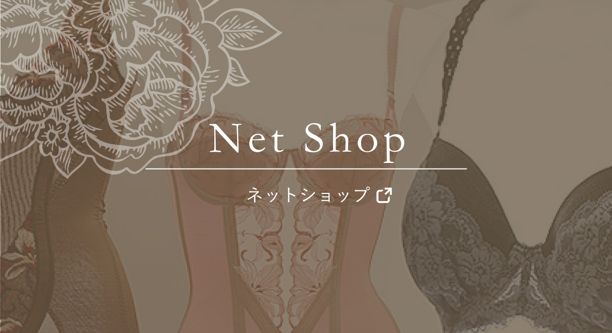 Net Shop ネットショップ